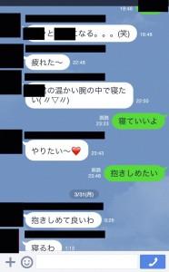 写真 (2)
