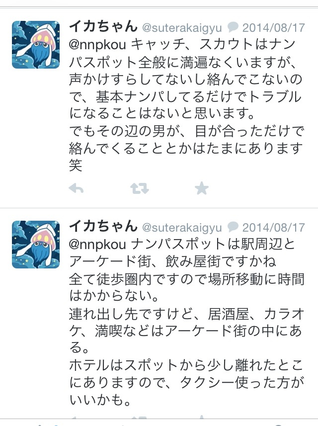 IMG_8006