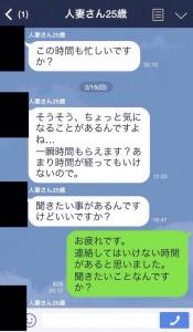 IMG_9761