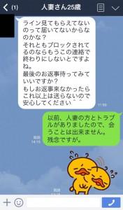 IMG_9763