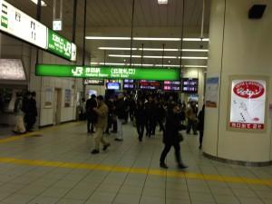 赤羽駅ナンパ