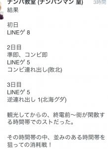 IMG_0844