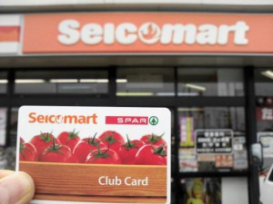 セイコーマート カード
