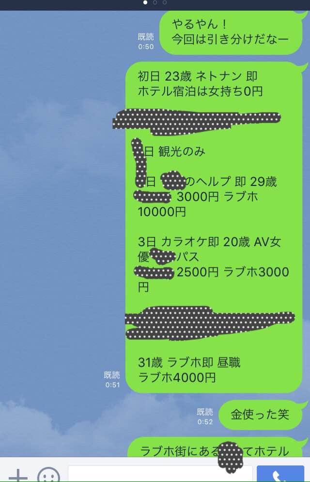 IMG_9288